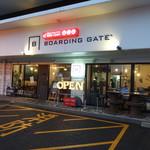 95458417 - 知多半田駅のロータリーに沿って右手に行った先のお店