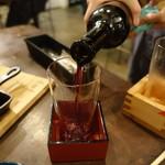 ボーディングゲート - 赤ワインも追加