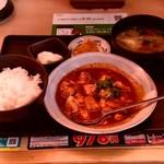 目利きの銀次 - 【2018.10.29(月)】日替わり定食(マーボー定食)700円