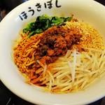 95459889 - 汁無し担々麺(¥880)
