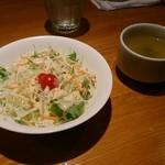 炭火焼びすとろ SUMIKA - サラダとスープ