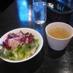 グリーンスポット - サラダとスープ