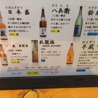 お酒好きの方ご注目!ビールから日本酒まで、お手頃価格で提供◎