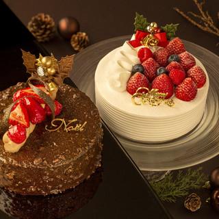 【ご案内】クリスマスケーキご予約受付中