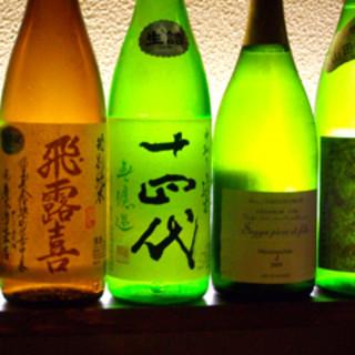 日本酒はALL500円!プレミア銘柄も多数☆
