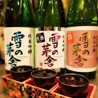"""厳選されたお酒◇季節に合わせた通好みの""""日本酒""""をご用意"""