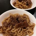 95468507 - 上海葱油ソースかけ麺