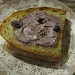 カフェ 雲 - ブルーベリーのクリームチーズディップ