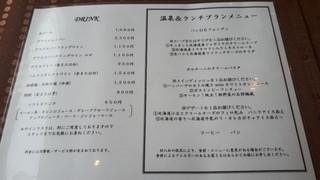 ステーキ&シーフード ボストン -