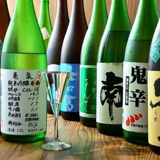 珍しい銘柄多数!◆女将が選ぶ日本酒コレクション珠玉の20選◆