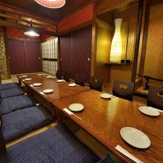 【2階/完全個室】人情味溢れる優しさと活気に満ちた寛ぎの空間