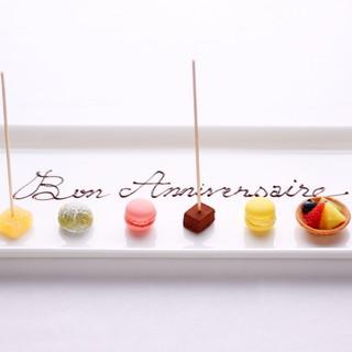 大切な方との記念日には、メッセージ入りの小菓子をどうぞ
