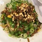 Daimiuchinchin - 「汁なし担々麺」です