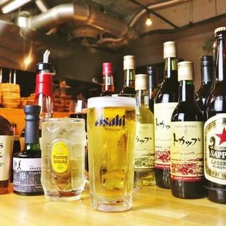 ビール、サワー、ワインなど…美味しいお酒がより取り見取り!