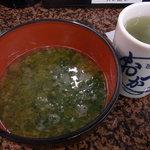 回転寿司 おかべ屋 - 生海苔味噌汁