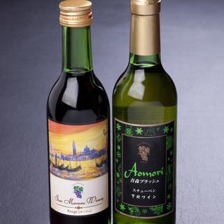 ◇自社ワイナリー醸造◇本州最北端で育む奇跡のワインを堪能