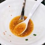 95485053 - 旨辛スープ、ほぼ完飲