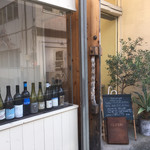 "bar à vin naturel ""le quai"" -"