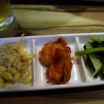 牛角 - 前菜