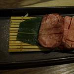 牛角 - 牛タン