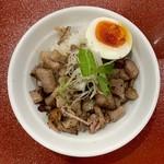 95488795 - 味玉炙りチャーシュー丼