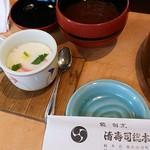 95489211 - 茶碗蒸し。蜆味噌汁。