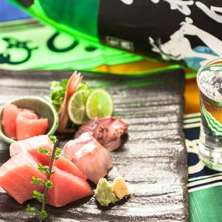 【鮮魚】全国の離島から鮮魚をお届け♪