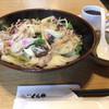 麺処くらや - 料理写真: