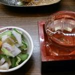 すいば - 野菜の浅漬け150円と日本酒
