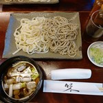 きくち - 料理写真: