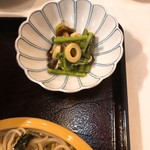 やぶ - 定番小鉢の山菜