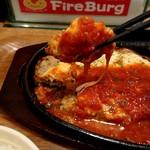 ファイヤーバーグ - 柔らかいから箸で食べられます。