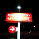 ファイヤーバーグ - サイン