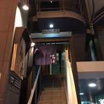 すみれ - お店への階段