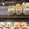Sweets&Deco 青いクマ - 料理写真: