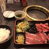 あみ焼肉 かじわら - 料理写真: