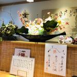 旬味和膳 季乃庄 - 店内にも飾られたその美しい文字に、しばしうっとり。夜のメニューも美味しそうです。