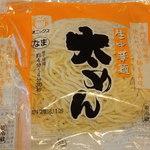 リオン・ドール - 料理写真: