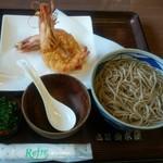 山本屋食堂 -