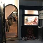 アタリ ギャラリー カフェ&バー -