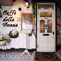 カフェ デラ ドンナ - さあ!この白いドアの向こうに《たくさんのおいしい》がまっています!!