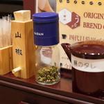 うなぎ 四代目 菊川 - 山椒は2種類