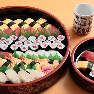 出前で楽しむ絶品お寿司♪来客時やご自宅でのお祝いにも◎