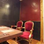 シエル - 個室1名様×4 半個室【1階】3~4名様《要予約》※2名様(応相談)