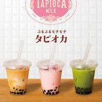 カフェ ソラーレ - 11/1から新発売!タピオカドリンク☆