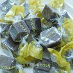 すや亀 - みそチョコレート(売店で購入)の中身