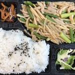 刀削麺 張家 - お弁当 500円 2018年10月30日昼