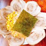 95522902 - 『味噌チャーシュー麺』1100円