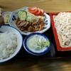 お食事処 朝松庵 - 料理写真:しょうが焼きセット