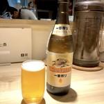 麺や佑 - キリン一番絞り中瓶(450円)